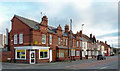 SO9488 : Various terraced housing north of Netherton, Dudley by Roger  Kidd