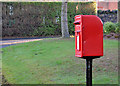 J2765 : Letter box, Hilden, Lisburn by Albert Bridge