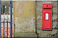 J1254 : Posting box, Donaghcloney by Albert Bridge