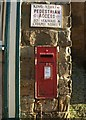 NZ9504 : George V postbox, Robin Hood's Bay by Derek Harper