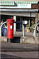 SK5533 : Waltham Walk postbox ref: NG11 386 by Alan Murray-Rust
