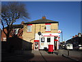 TA0830 : Newland Avenue Post Office, Hull by Ian S
