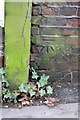 TQ2579 : Benchmark on Campden Hill Road wall by Roger Templeman