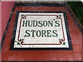 SE7871 : Tiled entrance to former Hudson's Stores by Pauline Eccles