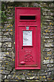 SP0511 : Queen Elizabeth II Letterbox, Chedworth by Christine Matthews