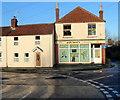ST6390 : Adrian's Unisex salon, Thornbury by Jaggery