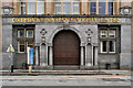 SJ8498 : Co-Operative Wholesale Society Limited, Corporation Street. by David Dixon