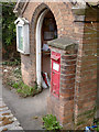 SK7156 : Hockerton/Southwell postbox NG25 96 by Alan Murray-Rust
