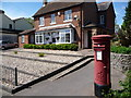 SU0400 : Stapehill: postbox № BH21 76, Wimborne Road West by Chris Downer