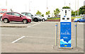 J0053 : E-car charge point, Portadown by Albert Bridge