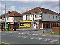 SK3732 : Convenience store, Boulton Lane by Alan Murray-Rust