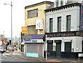J3573 : No 70 Beersbridge Road, Belfast : Week 50