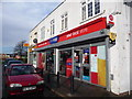 SZ1094 : Charminster: One Stop and the 'new' Throop Post Office by Chris Downer