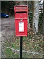TQ5509 : Postbox near entrance to Mitchelham Priory by PAUL FARMER