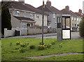 ST5769 : Cheddar Grove by Neil Owen
