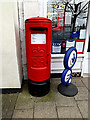 TM4290 : Martins 9 New Market Post Office Postbox by Adrian Cable