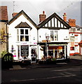 SO4593 : A sweet shop and an antiques shop in Church Stretton by Jaggery