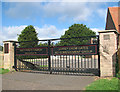 TG2812 : Holy Trinity church - the Coffey Crew gates by Evelyn Simak
