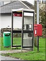 NY0928 : Phone box and post box, Eaglesfield by Graham Robson