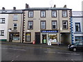 H4461 : Former hotel, Main Street, Fintona by Kenneth  Allen