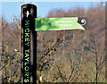J3370 : Fingerpost sign, Lagan towpath, Belfast - January 2015(2) by Albert Bridge