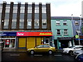 H4572 : Vacant premises, Omagh by Kenneth  Allen