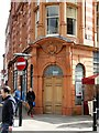 SO8454 : Doorway to the former Central Coffee Tavern by Alan Murray-Rust