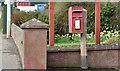 J2062 : Postbox BT28 74 near Broomhedge, Lisburn - April 2016(1) by Albert Bridge