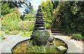 NX7560 : Water Sculpture, Patio Garden by Billy McCrorie