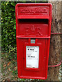 TL9369 : Grimstone End Postbox by Adrian Cable