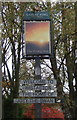 SJ6755 : Sign for the Rising Sun public house, Wistaston by JThomas