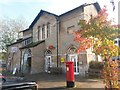 SP3103 : Bampton: the post office by Chris Downer