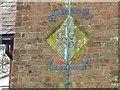 SP3169 : Blackdown Mill – 2 by Alan Murray-Rust