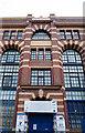 SP0688 : Warehouse entrance. Well Street, Birmingham by Julian Osley