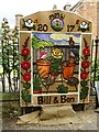 SK2632 : Etwall Well Dressing - 2017 (Flob a dob little weed!) by John M