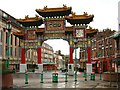 SJ3589 : The Imperial Arch, China Town, Liverpool by Alan Walker