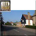 TL3770 : Poplar Farm Free House, Over CB4 by Philip Talmage