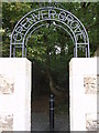SW6333 : Entrance to Crenver Grove by Sheila Russell