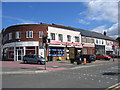 SP3283 : Parkgate Road Shops by David Stowell