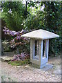 SW8766 : The Japanese Garden, St Mawgan by Andy W