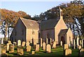 NS9238 : Cairngryffe Kirk, Carmichael by Chris Upson