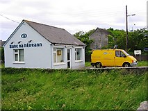 L8809 : Bank  of Ireland, Kilronan, Inishmore by Francoise Poncelet