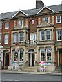 TM5076 : Southwold Post Office by Keith Evans