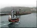 NZ8911 : Ship Ahoy by John Fielding