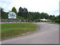 SO7119 : Entrance to Garden Centre Huntley by Pauline Eccles