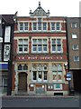 TL8564 : Bury St. Edmunds Post Office by Keith Evans