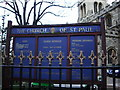 TL0449 : The Church of St Paul's, Bedford, Sign by Alexander P Kapp