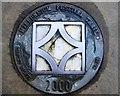 Photo of Bronze plaque № 30342