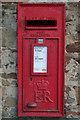 SE0339 : Elizabeth II Postbox, Keighley Road, Oakworth by Mark Anderson