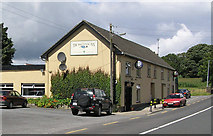 H2013 : The Ballymac Inn, Ballymagovern, Newtowngore by Rick Crowley